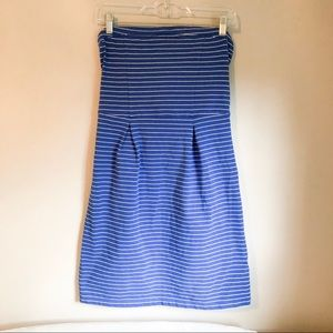 🆕Old Navy Striped Strapless Dress, Sz Small